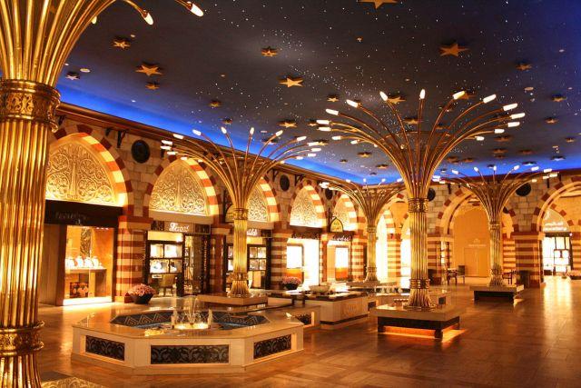 Gold Souk Mall